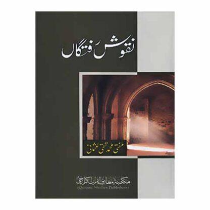 Naqoosh-e-Raftagan