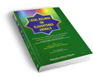Legal_Rulings_on_Slaughtered_Animals