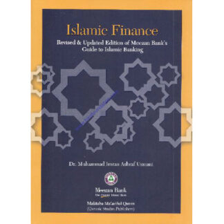 islamic finance by dr imran